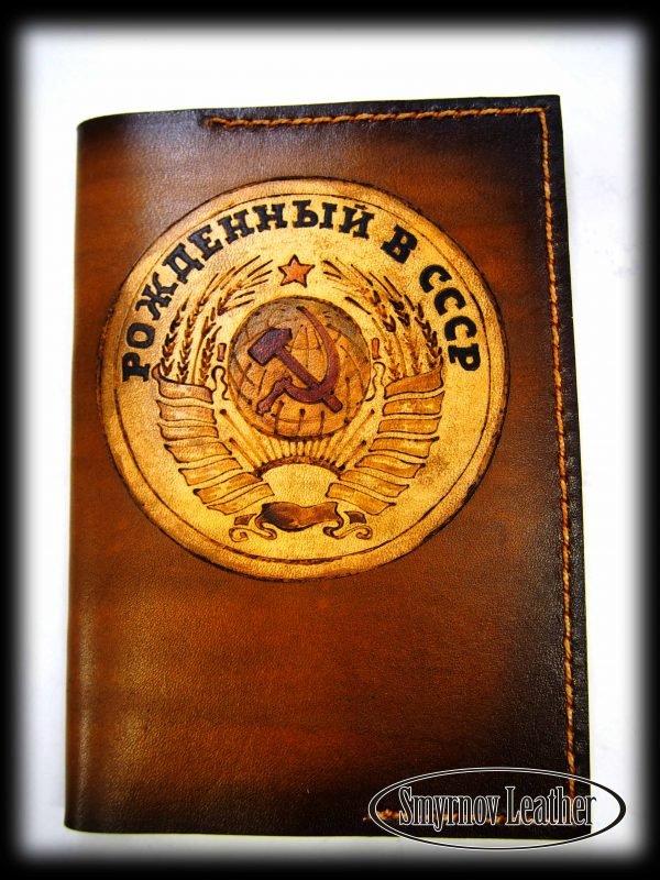 кожаная обложка на паспорт ссср фото 1