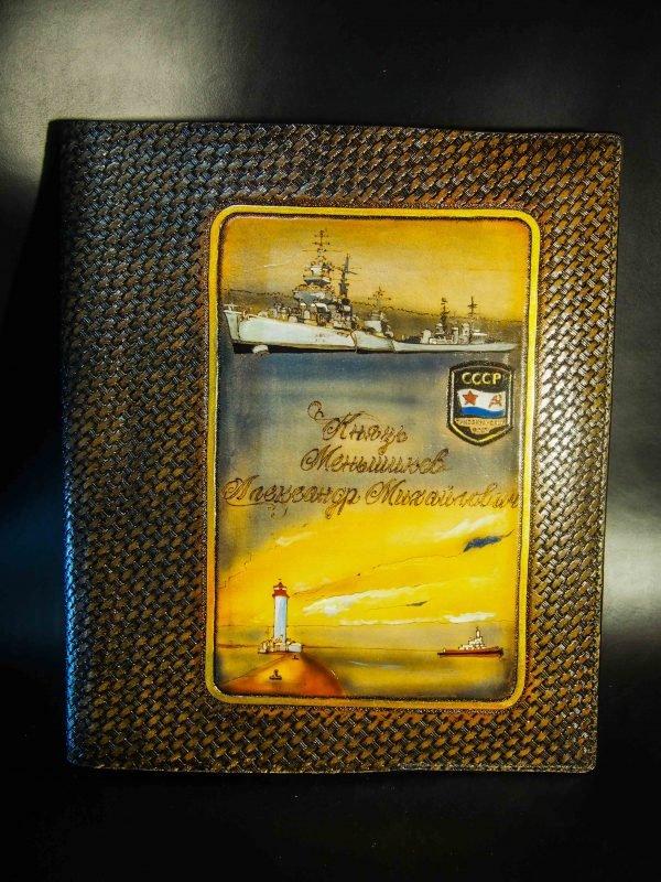 именной кожаный фотоальбом Одесса фото 1